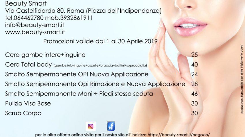 promozioni di Aprile 2019 centro estetico roma termini