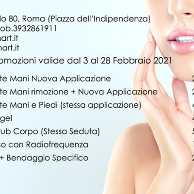 Promozioni Febbraio2021